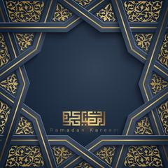Ramadan Kareem Islamic background design with geometric morocco pattern