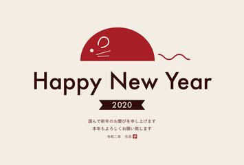 2020年子年 シンプルデザイン年賀状