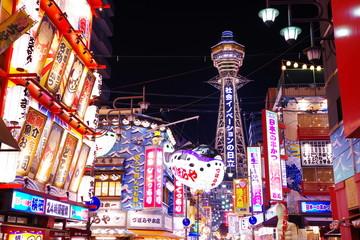Türaufkleber Schwarz 大阪、通天閣と新世界の風景