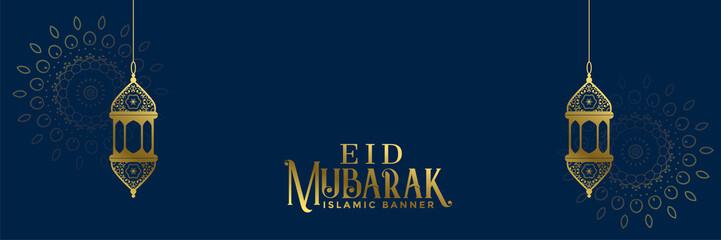 elegant eid festival banner with hanging lamps