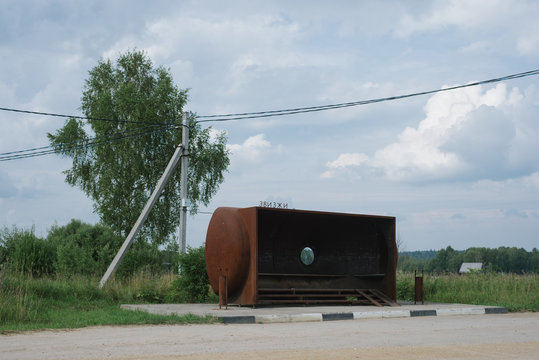 Bus Stop In  A Countryside At Russia
