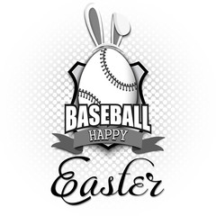 Happy Easter. Baseball ball in the form of a egg
