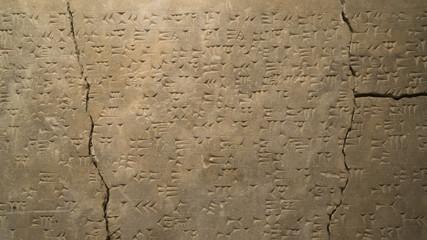 Cuneiform from Iraq