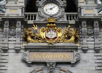 Printed roller blinds Antwerp Central Station, Antwerpen