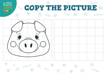 Copy picture vector illustration. Educational game for preschool kids