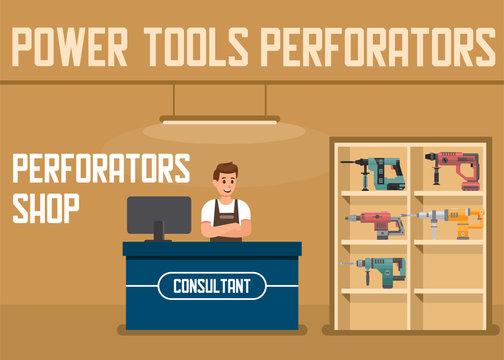 Perforators Online Shop Vector Flat Banner Webpage