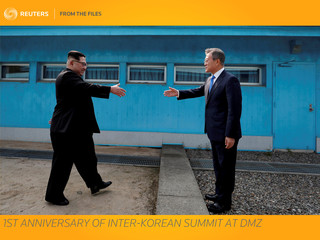 FROM THE FILES - 1ST ANNIVERSARY OF INTER-KOREAN SUMMIT AT DMZ
