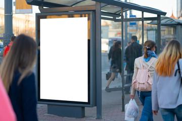 Vertical billboard lightbox in the city. Fotomurales