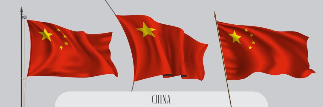 Set of China waving flag on isolated background vector illustration