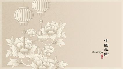 Elegant retro Chinese style background template botanic garden peony flower and traditional lantern
