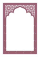 Indian frame with geometric texture - Vector