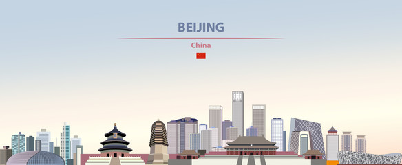 Fototapete - Vector illustration of Beijing city skyline on colorful gradient beautiful daytime background