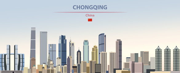 Wall Mural - Vector illustration of Chongqing city skyline on colorful gradient beautiful daytime background