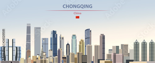 Fototapete Vector illustration of Chongqing city skyline on colorful gradient beautiful daytime background