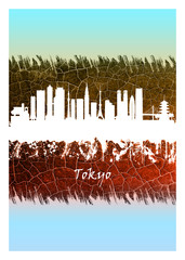 Wall Mural - Tokyo skyline Blue and White