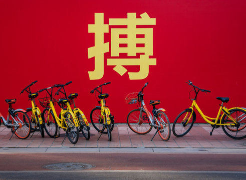 Bikes parked on the street; Beijing, China