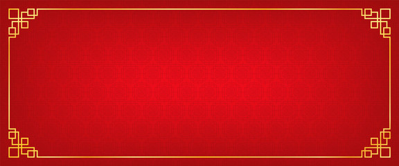 chinese new year banner, abstract oriental background, red square window inspiration, vector illustration  Fotomurales