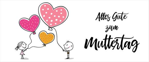 Muttertag - Kinder mit Luftballon - Herzen - 3 Dateien - Square - horizontal und Scyscraper
