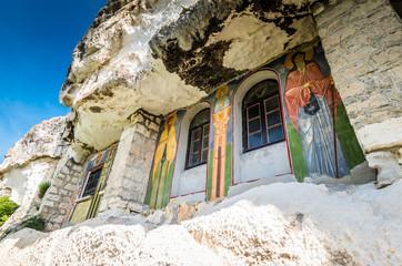 Amazing Basarabov Rock Monastery, Bulgaria. Basarbovo, the Monastery of Saint Dimitar Basarbowski is a Bulgarian orthodox cave monastery near city of Ruse