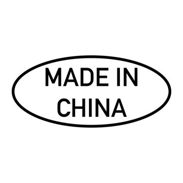 black and white stamp made in china