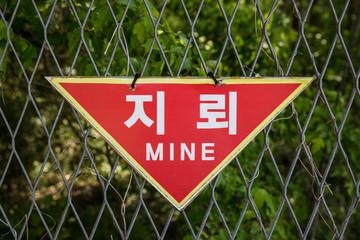 landmine sign in Korea.