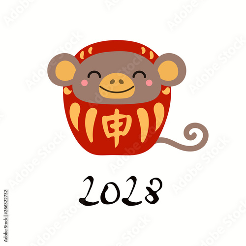 Hand drawn vector illustration of a cute daruma doll monkey