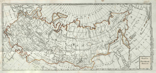 Wall Mural - Russian Empire map of 19 c.