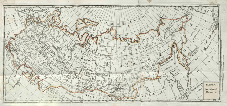 Russian Empire map of 19 c.