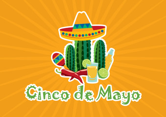Cinco de Mayo vector. Mexican national holiday. Mexican design elements vector. Important day