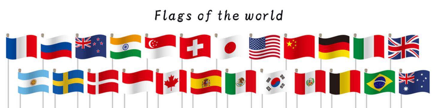 世界国旗ポスター