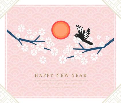 Korea tradition new year card, Vector illustration
