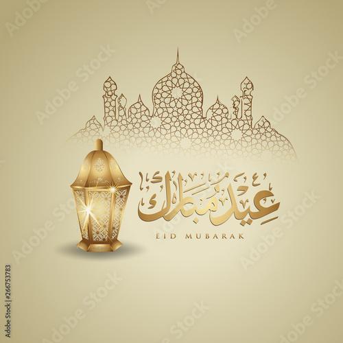 Eid Mubarak islamic design traditional lantern and arabic