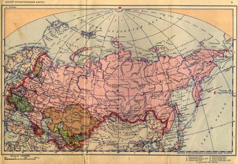 Wall Mural - USSR old map