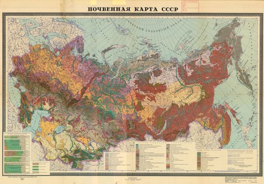 USSR old map