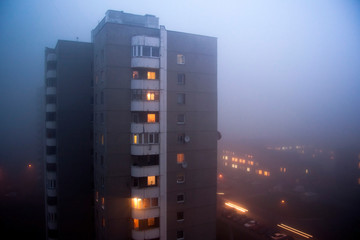Aluminium Prints Eastern Europe Building from soviet union time in morning evning fog