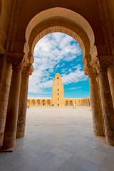 Kairouan Tunisia Holy City
