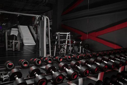 modern weight sport gym club