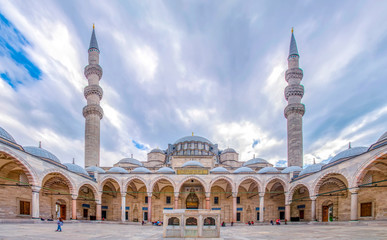 Suleymaniye mosque The Süleymaniye Mosque is an Ottoman imperial mosque located on the Third Hill of Istanbul, Turkey.