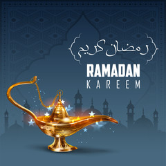 illustration of Ramadan Kareem Generous Ramadan greetings in Arabic freehand with antique Aladdin lamp for Islam religious festival Eid