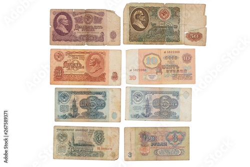Old money USSR, coins on a white background