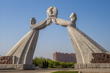 Arch of Reunification in pyongyang, north korea. the translation of the korean characters is