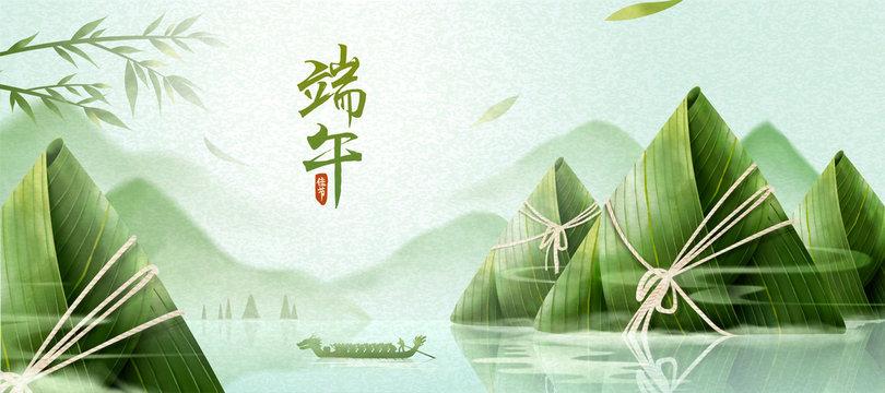 Dragon boat festival banner