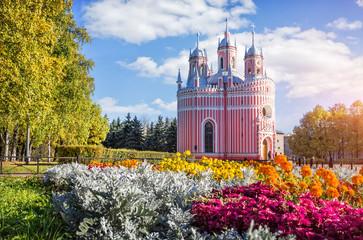 Чесменская церковь в Санкт-Петербурге Chesme Church in St. Petersburg