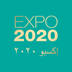 Expo 2020 Dubai vector illustration. New year exhibition.