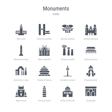 set of 16 vector icons such as alcala gate, dome of the rock, the clock tower, belem tower, chiang kai shek memorial hall, canadian national tower, temple of heaven in beijing, qutb minar in new