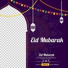 Eid Mubarak greeting vector for Eid-ul-Fiter