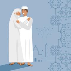 old islamic man with son mandala decoration