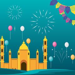 ramadan kareem mosque building with fireworks