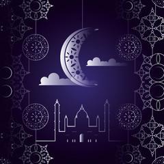 ramadan kareem mosque building with moon and mandala
