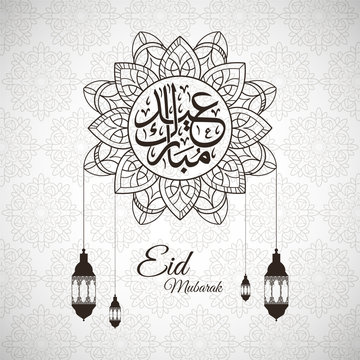 Eid Mubarak islamic design crescent moon, arabic calligraphy, template islamic ornate greeting card vector for publication event - Vector